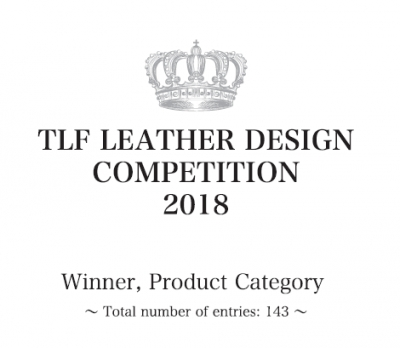 TLF LEATHER DESIGN COMPETITION 2018